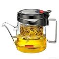 bonston teapot 3