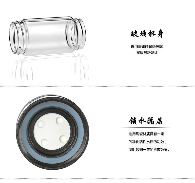 邦田M8耐高温便携式双层玻璃杯 3