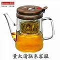 Glass tea pots 2