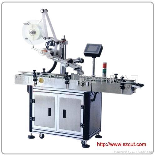 Automatic Flat Bottle Labeling Machine  1