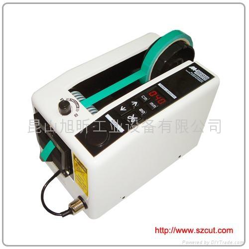 Automatic Tape Dispenser M-1000  1