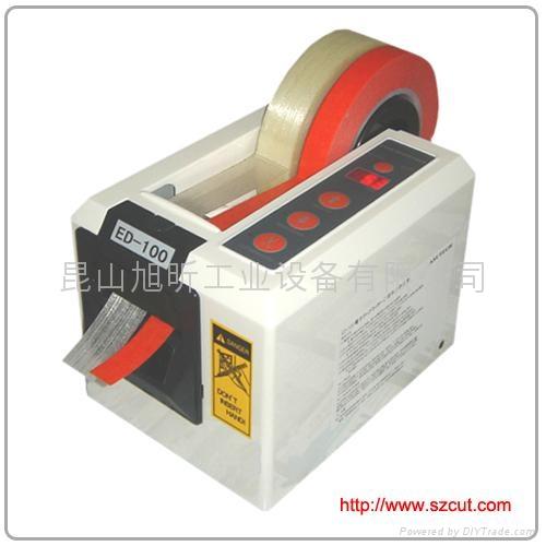 Automatic Tape Dispenser ED-100  1
