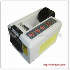 Tape Dispenser (ED-100)