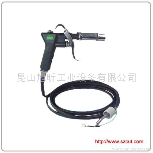 SL-004 Ion Air Gun