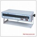 SL-020 Horizontal ion fan