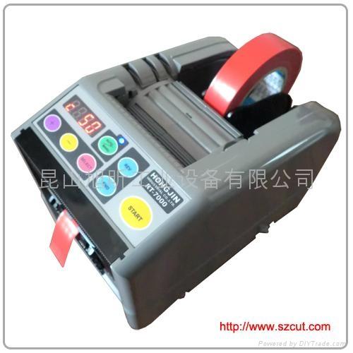 RT-7000自动胶纸机 1