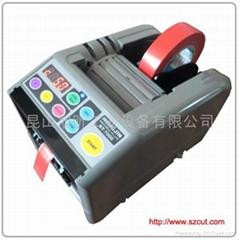 RT-7000自动胶纸机