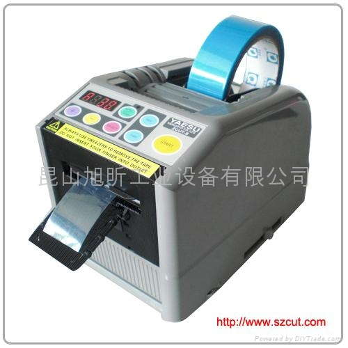 Automatic Tape Dispenser ZCUT-9 5