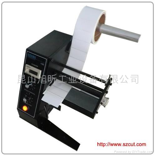 Automatic Label Dispenser 1150D  1