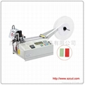 X-05HC Auto-belt loop cutting machine