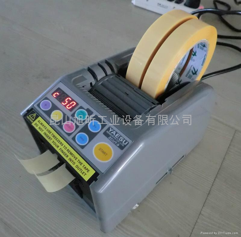 日本原装胶带切割机ZCUT-9 6