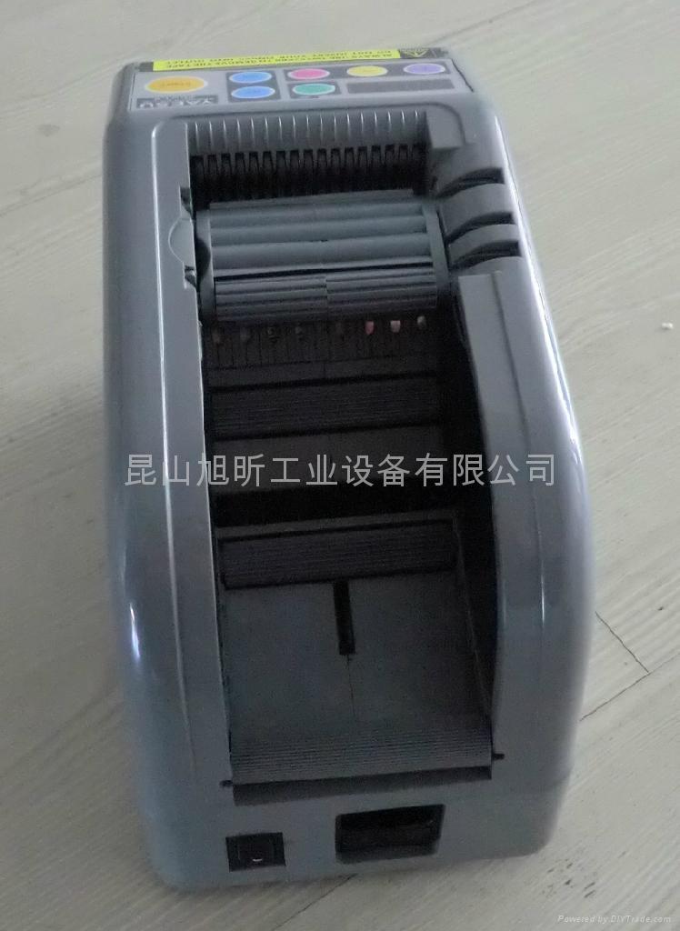 日本原装胶带切割机ZCUT-9 7