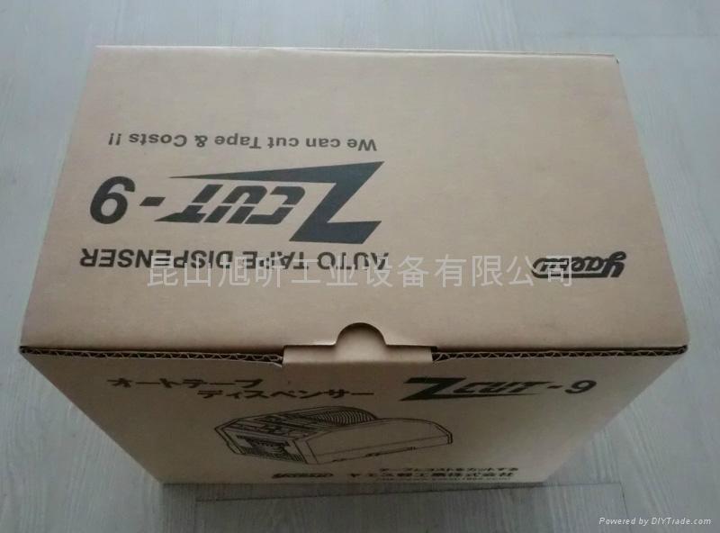 日本原装胶带切割机ZCUT-9 8