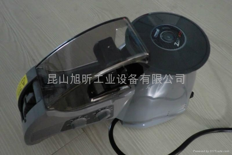 Automatic Tape Dispenser ZCUT-870 3