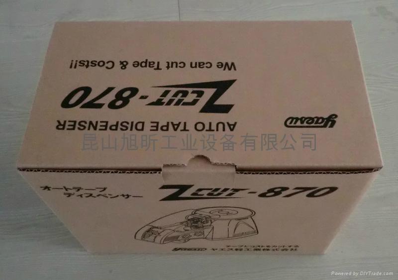 耐高温胶带切割机ZCUT-870 6