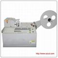 automatic industrial fabric cutting machine X-9500  1