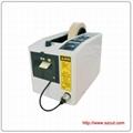 自动循环胶带切割机M-2000