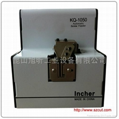 KQ-1050 Automatic Screw Feeder,screw feeding machine