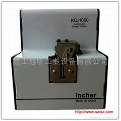 KQ-1050 Automatic Screw Feeder,screw