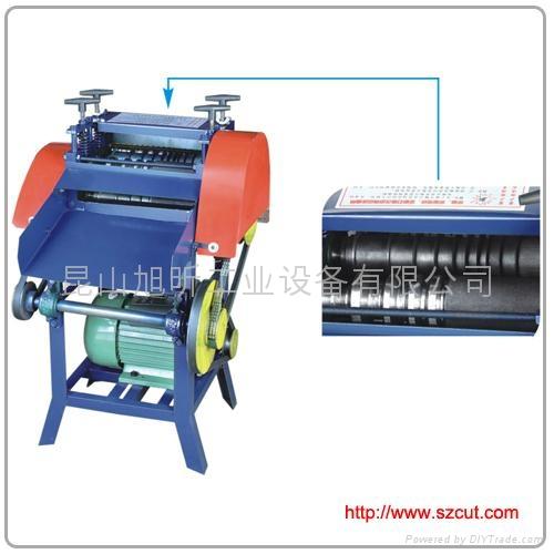 Scrap Wire Stripping Machine X-1005 1