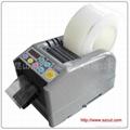 胶带切割机ZCUT-9