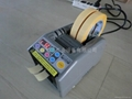 Automatic Tape Dispenser ZCUT-9 6