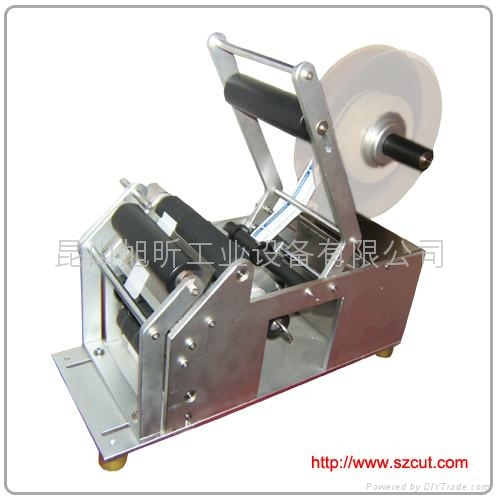semi-automatic round bottle labeling machine distributors wanted in America
