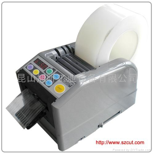 Electric Tape Dispenser (ZCUT-9) distributors wanted in Czech Republic 1