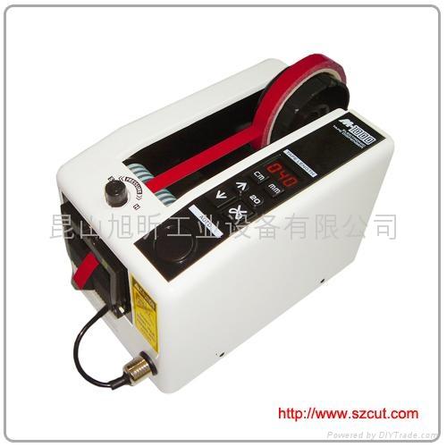 Auto tape Dispensers (M-1000) 1
