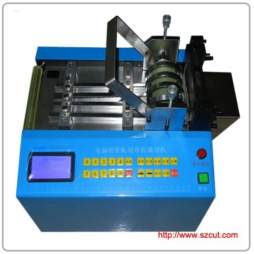 full automatic square tube cutting machine XX-100 1