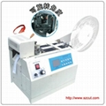 tape cutting machine (cold & hot cutter)