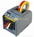 胶带切割机(YAESU) ZCUT-9 3