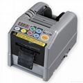 胶带切割机(YAESU) ZCUT-9 5
