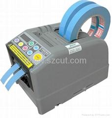 日本原裝膠帶切割機ZCUT-9