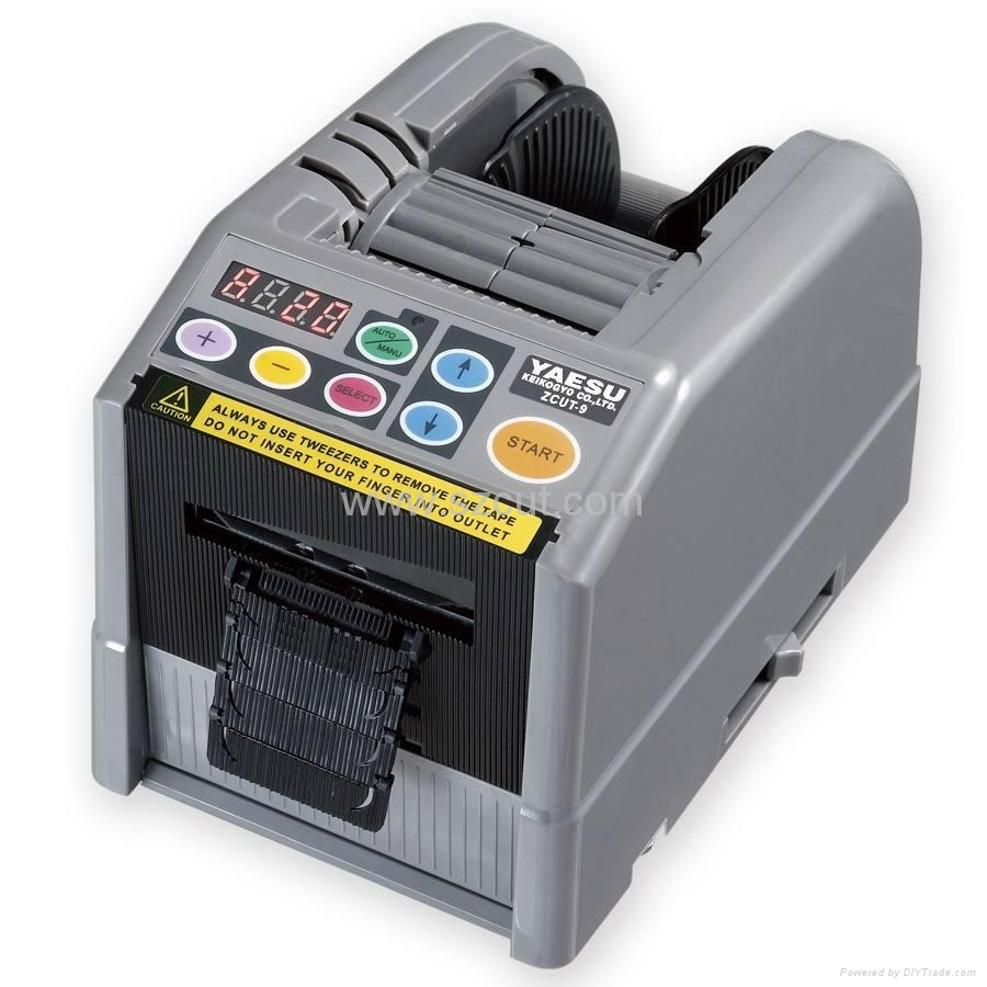 日本原装胶带切割机ZCUT-9 5