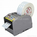 Automatic Tape Dispenser ZCUT-9 3