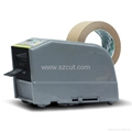 Automatic Tape Dispenser ZCUT-9 4