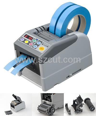Automatic Tape Dispenser ZCUT-9GR 4