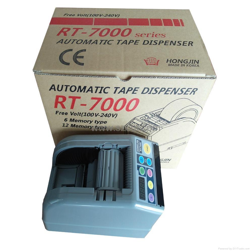 RT-7000自动胶纸机 6
