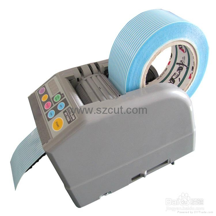 RT-7000 Automatic Tape Dispenser