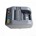 RT-7000 Automatic Tape Dispenser 4