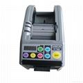 RT-7000 Automatic Tape Dispenser 5