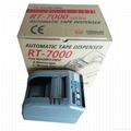 RT-7000 Automatic Tape Dispenser 6