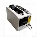 M-1000胶纸机 3