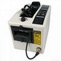 Tape Dispenser (ELM M-1000) made in China 2