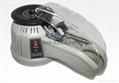 Tape Dispenser (ZCUT-2)