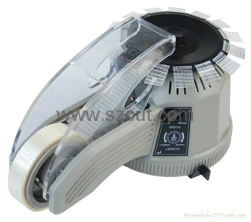 Tape Dispenser (ZCUT-2) 2