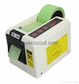 Automatic Tape Dispenser ED-100  2