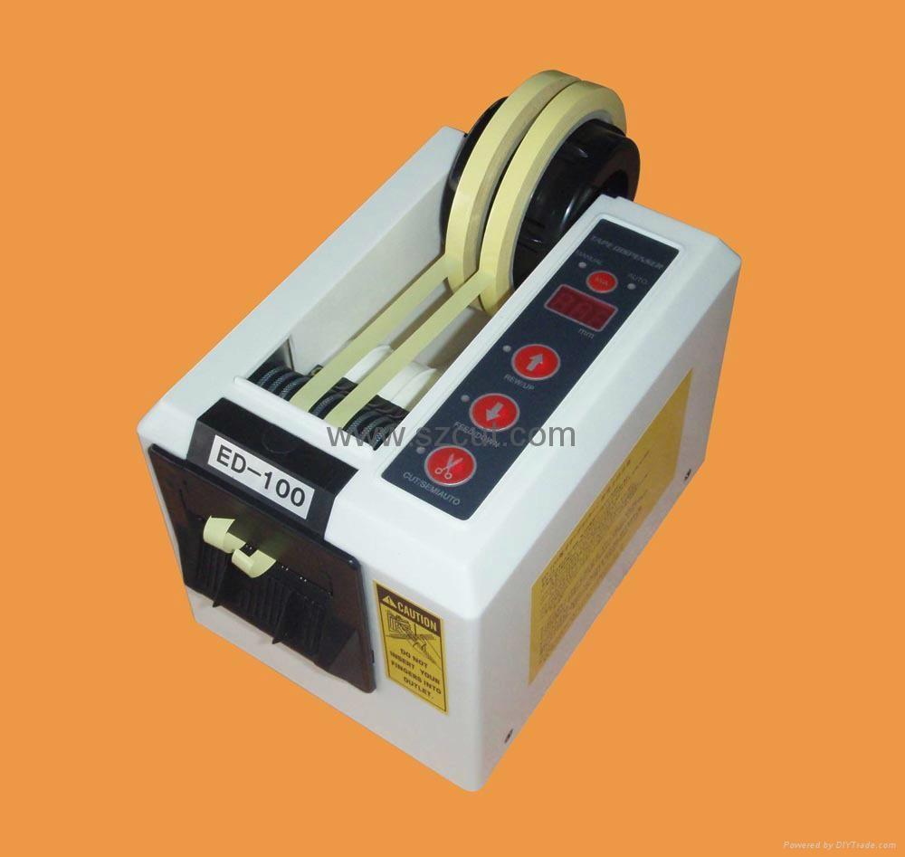 Automatic Tape Dispenser ~ Automatic tape dispenser ed
