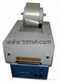 胶带切割机X-3100
